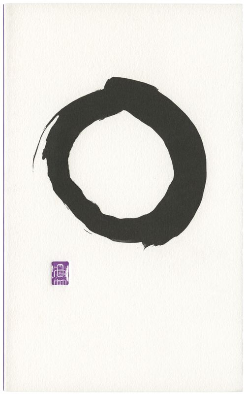 Zen-masters