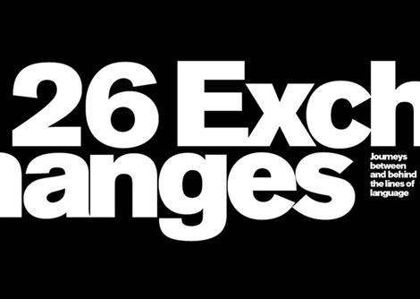 26exchange2_lo